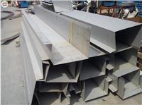 西安不銹鋼板加工