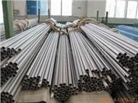 西安316不銹鋼管,316不銹鋼管  φ159-168*3.5-4.5