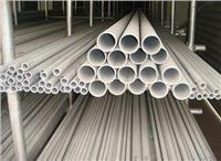 西安316不銹鋼管,316不銹鋼管