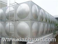 陜西西安不銹鋼水箱加工 西安不銹鋼水箱加工