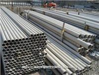 西安2205雙相不銹鋼管 2205雙相不銹鋼管