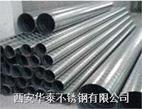 西安矩形不銹鋼螺旋風管 不銹鋼螺旋風管