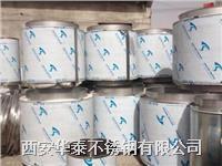 雙層保溫不銹鋼煙囪安裝以及安裝參數 保溫煙囪