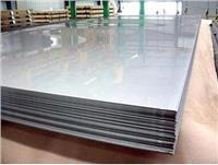 西安316不銹鋼板價格規格廠家 西安316不銹鋼板