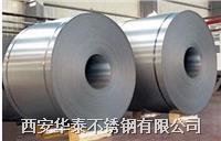 陜西西安不銹鋼中厚板切割加工 不銹鋼中厚板切割加工