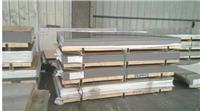 西安304不銹鋼板/薄板/中厚板/厚板/超厚板 西安304不銹鋼板