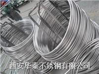 304不銹鋼盤管/不銹鋼盤管知識 304不銹鋼盤管