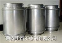 不銹鋼雙層保溫煙囪在鍋爐使用廣泛 不銹鋼雙層保溫煙囪在鍋爐使用廣泛