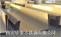 不銹鋼天溝加工過程 不銹鋼天溝加工過程