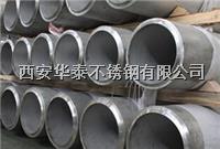 不銹鋼管規格表/不銹鋼工業管規格表 不銹鋼管規格表/不銹鋼工業管規格表