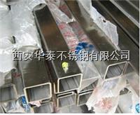 西安310S不銹鋼管/310S不銹鋼管