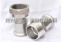 不銹鋼管件執行標準 不銹鋼管件執行標準
