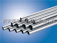 西安201/304不銹鋼裝飾管 西安201/304不銹鋼裝飾管