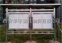 西安不銹鋼廣告牌加工廠