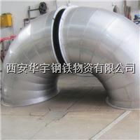 西安不銹鋼通風管道哪里可以加工? 不銹鋼通風管道