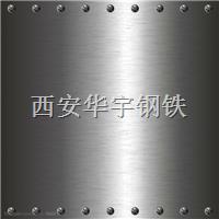 西安不銹鋼拉絲板銷售