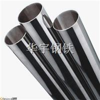 陜西省不銹鋼裝飾管現貨規格表 Ф38x1.2不銹鋼裝飾管