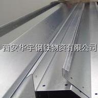 西安不銹鋼U型水槽加工