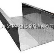 不銹鋼天溝剪板折彎加工 不銹鋼天溝剪板折彎加工