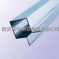 不銹鋼板加工/剪板/折彎/刨槽 不銹鋼板加工/剪板/折彎/刨槽