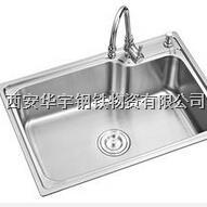 西安不銹鋼U型槽/天溝/水槽加工 西安不銹鋼U型槽/天溝/水槽加工