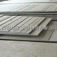 西安6mm不銹鋼中厚板