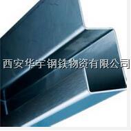 不銹鋼板折彎西安市場