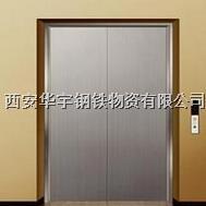 U型槽門窗包邊不銹鋼天溝等加工 U型槽門窗包邊天溝等加工