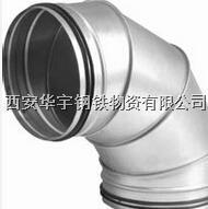 不銹鋼風管/不銹鋼通風管道西安加工 不銹鋼風管/不銹鋼通風管道西安加工