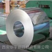 1.0-30.0mm不銹鋼板西安剪板