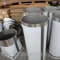 西安不銹鋼煙道廠家 西安不銹鋼煙道廠家