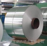 西安201不銹鋼板零割零售 西安201不銹鋼板零割零售