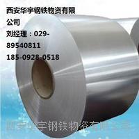 西安0.5-3.0mm不銹鋼卷板價格 304不銹鋼卷板價格