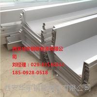 西安304不銹鋼板剪板折彎 西安304不銹鋼板剪板折彎
