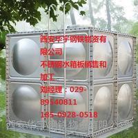 解析西安不銹鋼水箱制作流程 方形水箱,圓柱水箱