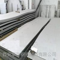 西安310s不銹鋼板