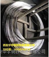 西安不銹鋼鋼絲哪里有銷售? 201、304、316L