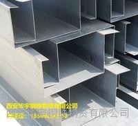 西安不銹鋼板剪板折彎詢價 201、304、316L、310S