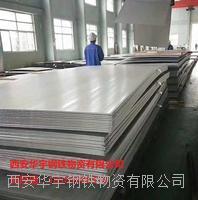 西安304不銹鋼中厚板的銷售廠家