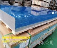 西安316L不銹鋼板材質分析方法