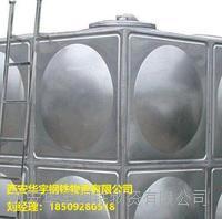 西安304不銹鋼水箱零售電話