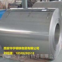 西安304不銹鋼卷板公司