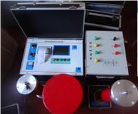 调频串联谐振试验装置 TKJW