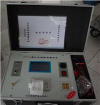 氧化锌避雷器测试仪/避雷器带电测试仪