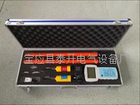 无线高压核相仪/高压无线核相器 TKWH