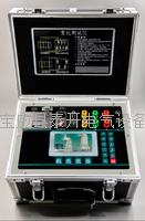 交直流变压器变比测试仪 TK6210E
