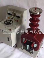干式试验变压器 TKGB
