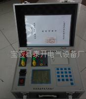 变压器空载短路测试仪 TK2380