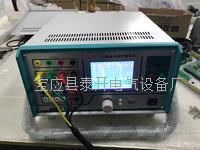 扬州三相微机继电保护测试仪厂家 TKJD-3300