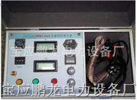 中頻直流高壓發生器,廠家直銷直流高壓發生器,直流耐壓測試儀 PL-ZGF